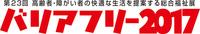 logo_bf_jpg.jpg